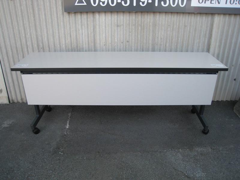 コクヨ スタックテーブル W1800×D450