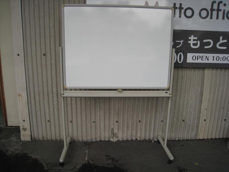 W1200 脚付 ホワイトボード(パーツ欠)
