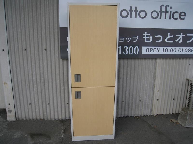 ビジネスキッチン オカムラ