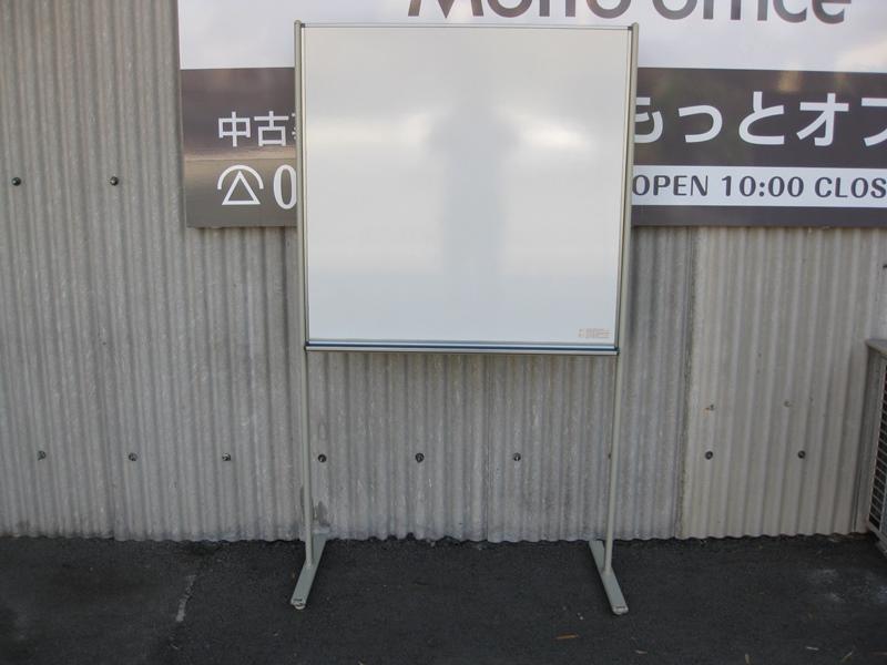 ホワイトボード スタンド付