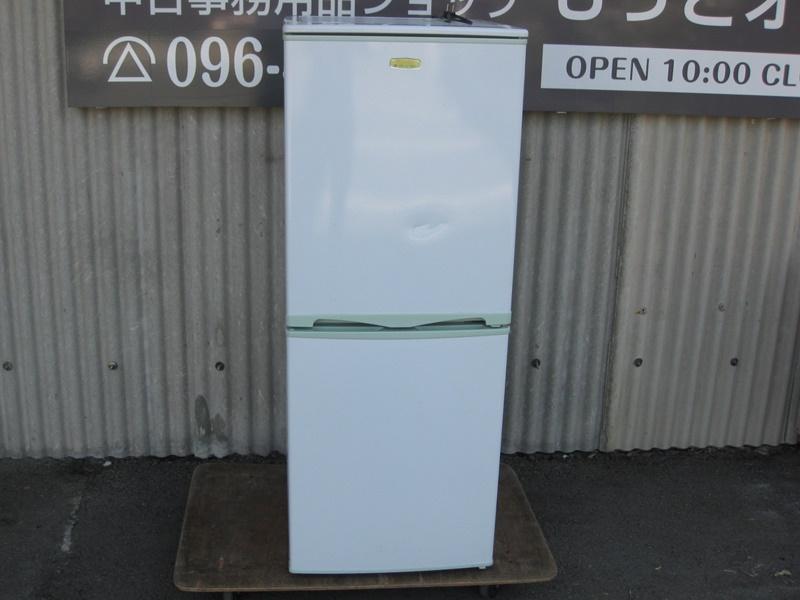 13年製 冷蔵庫 143L