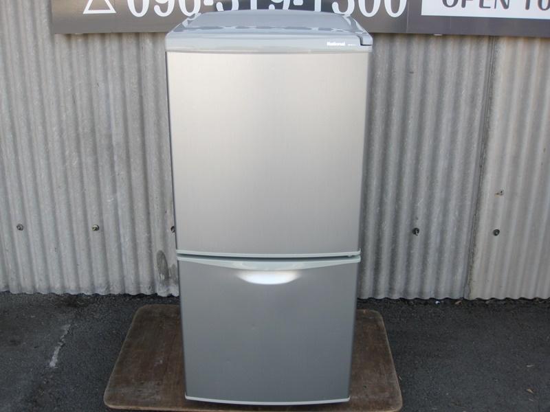 03年製 冷蔵庫 122L