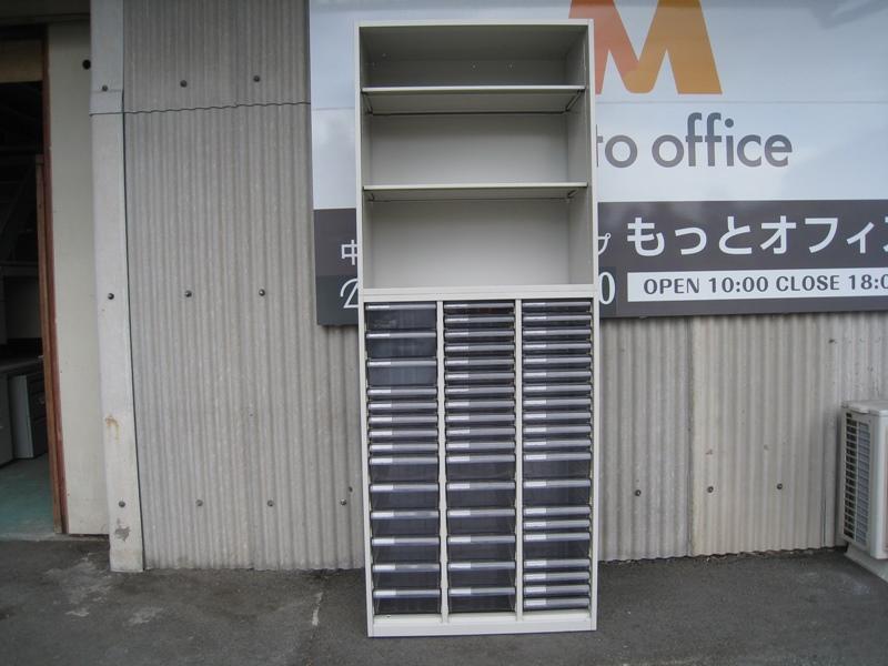 オープン書庫・フロアケース 上下2台 1セット