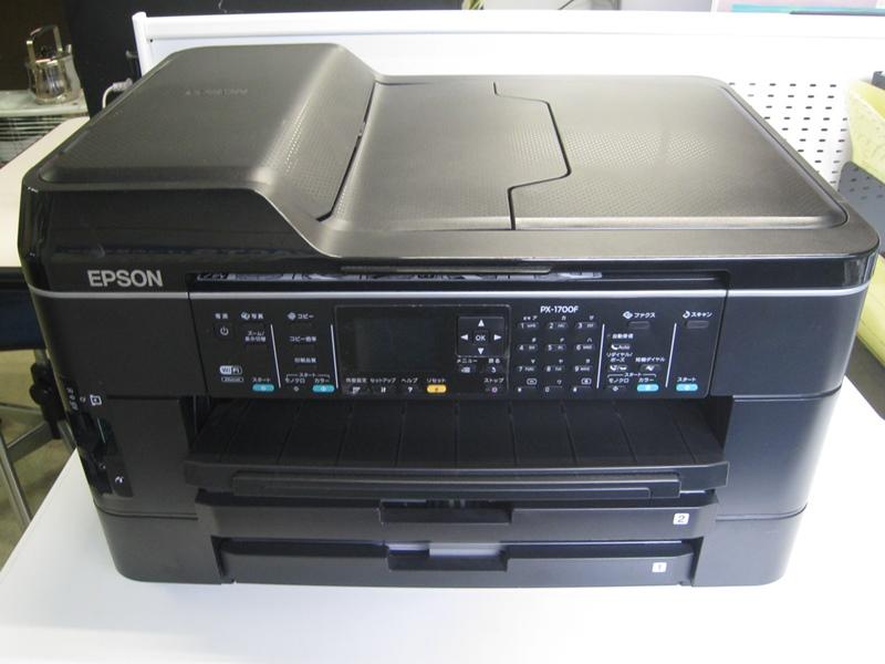 EPSON A3 複合機