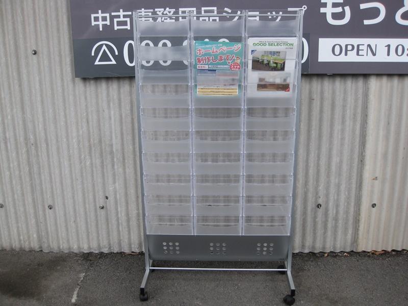 樹脂製 パンフレットスタンド A4 3列10段