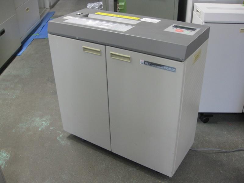A3対応 シュレッダー ID231RP