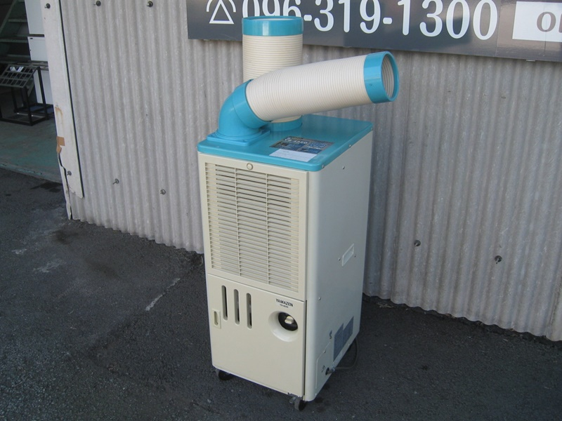 移動式 排熱ダクト付スポットクーラー