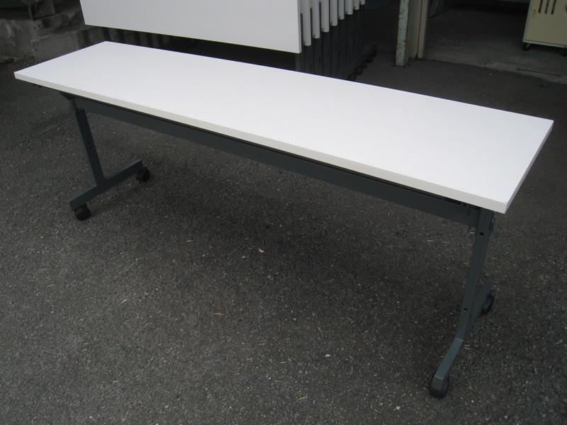 スタックテーブル   W1800×D450