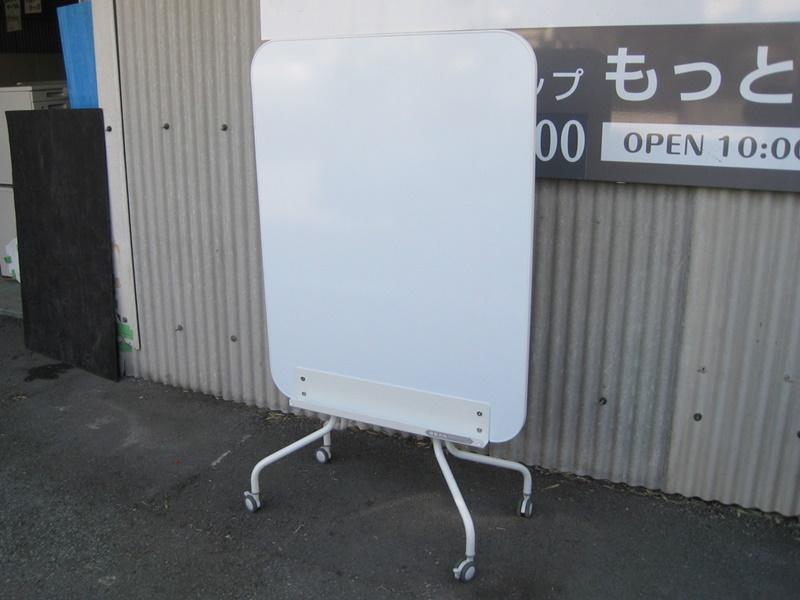 ホワイトボード H1520