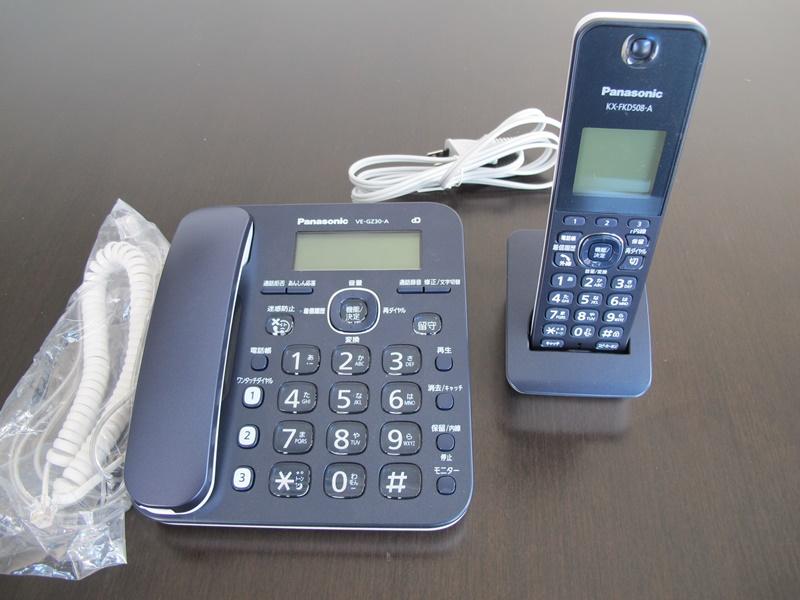 パナソニック 電話機 本体+子機