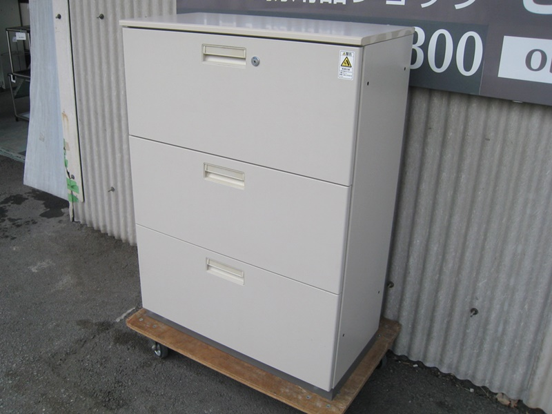 コクヨ 3段ラテラル W800