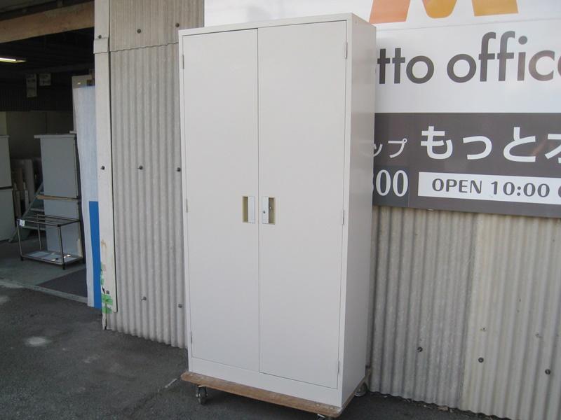 イトーキ 両開き書庫 W880