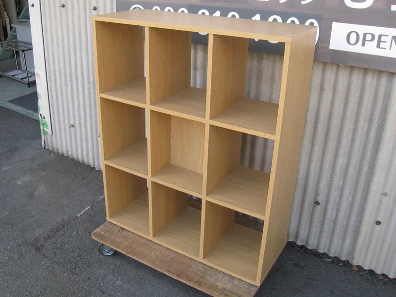 オープン書棚 木製 W900