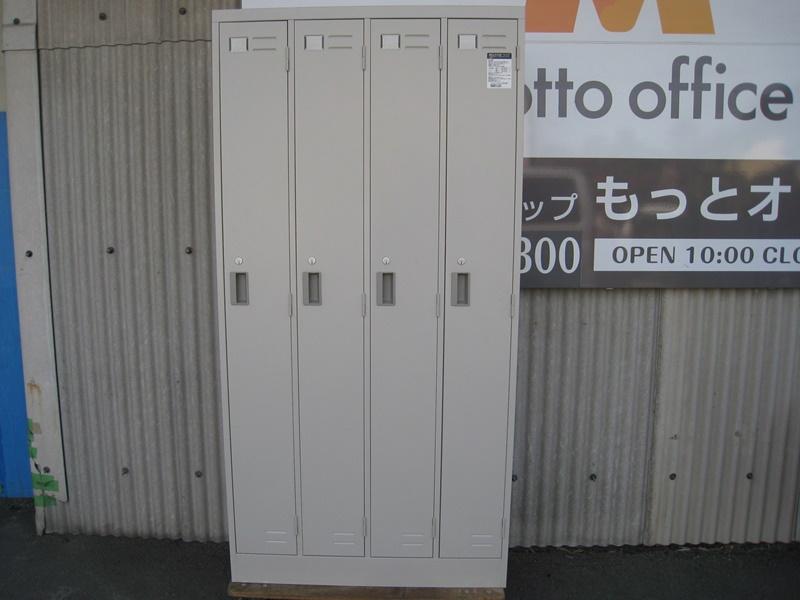 コクヨ 4人用ロッカー 在庫10台あり
