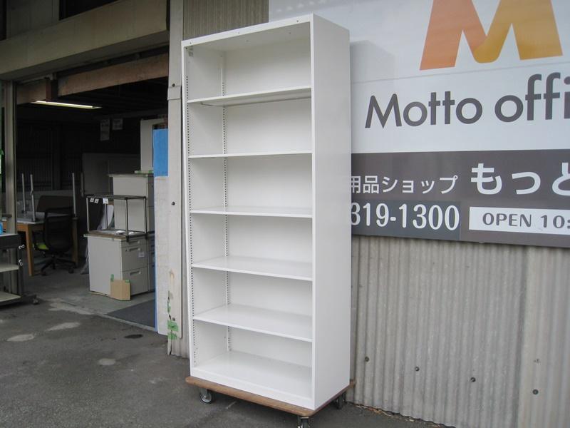 イトーキ オープン書庫H2100