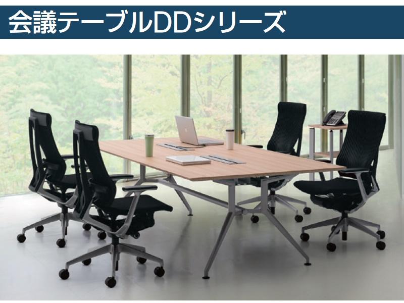 ミーティングテーブル W4000×D1200
